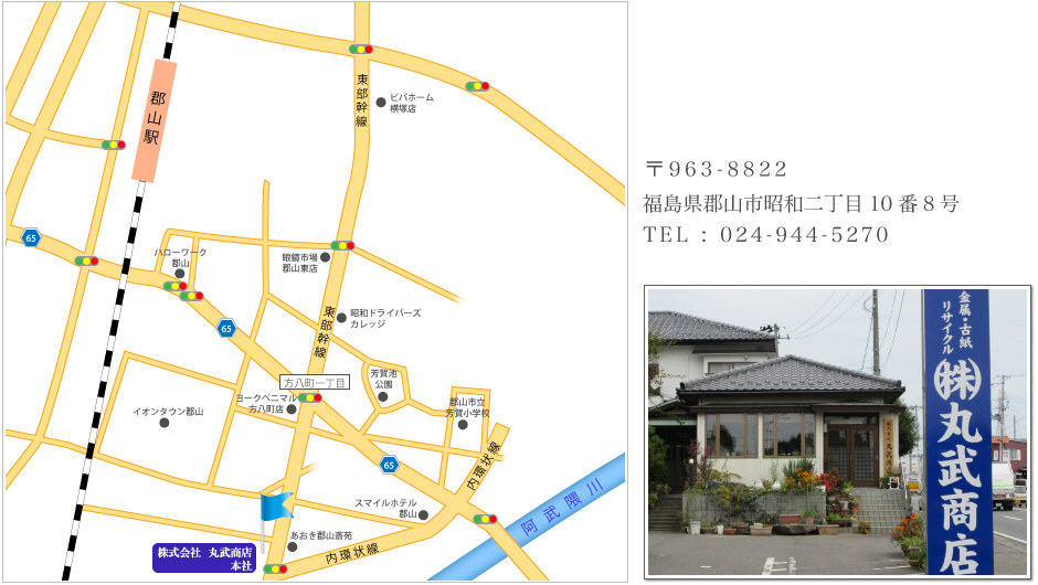 office_map1117